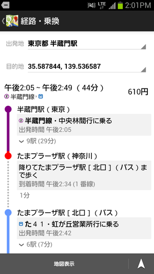 Screenshot_20120924140201