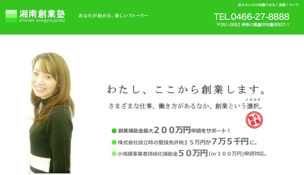スクリーンショット 2015-03-17 22.48.10.png