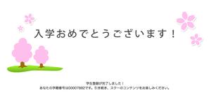 20120110_113552