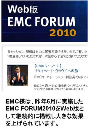 Web_forum