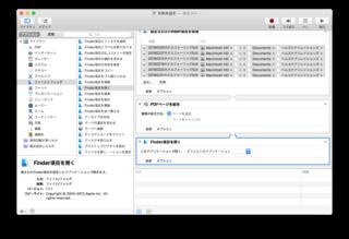 open-default-app.png