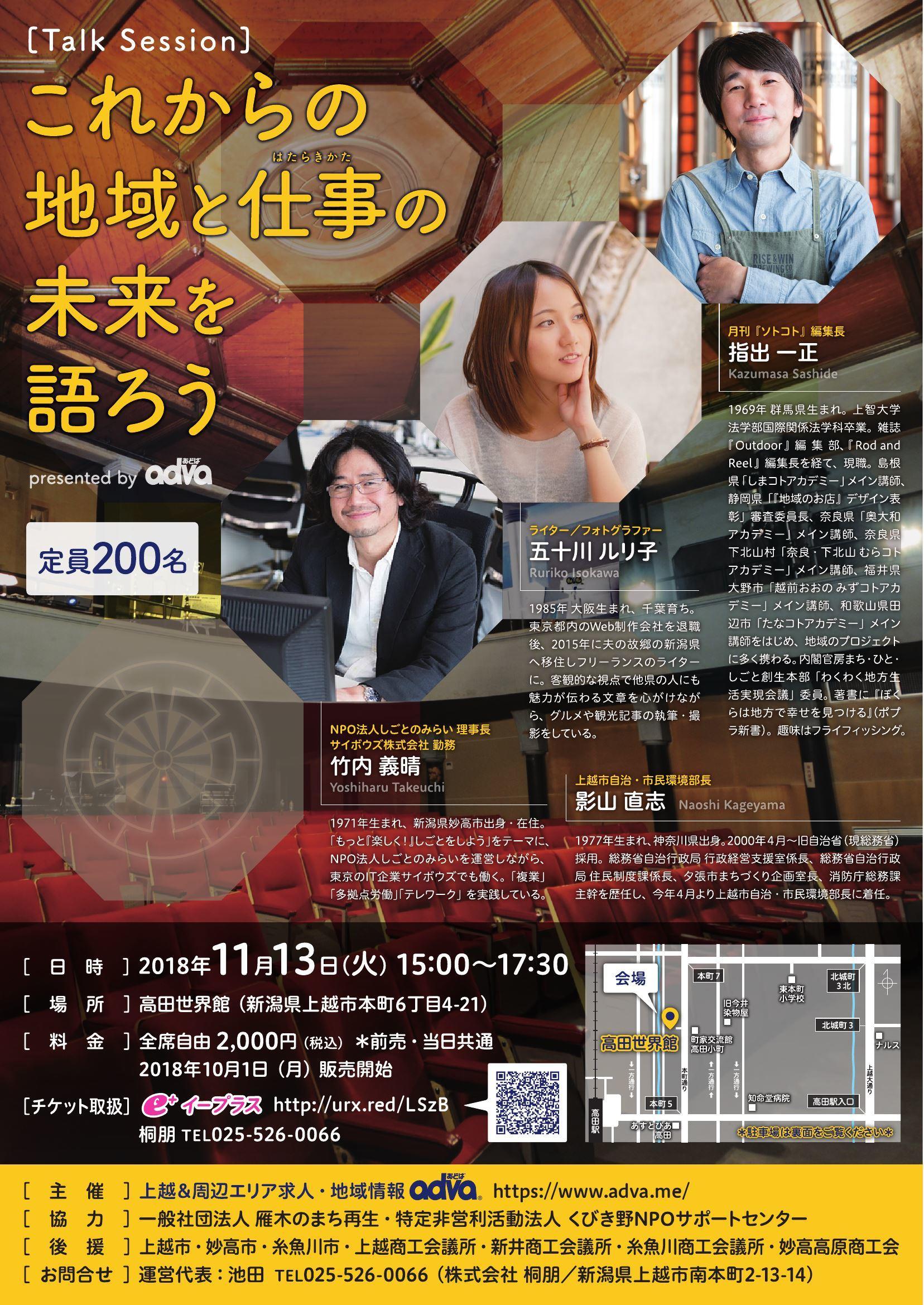 https://blogs.itmedia.co.jp/takewave/letstalk181113_leaf-A4.jpg