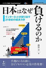 20160627日本は表紙.jpg