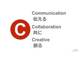 NEL&M 幼保ICT教育C2016 公開用 康151108.009.jpeg