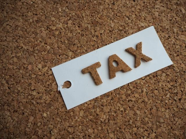 の 非課税 課税 違い と 不