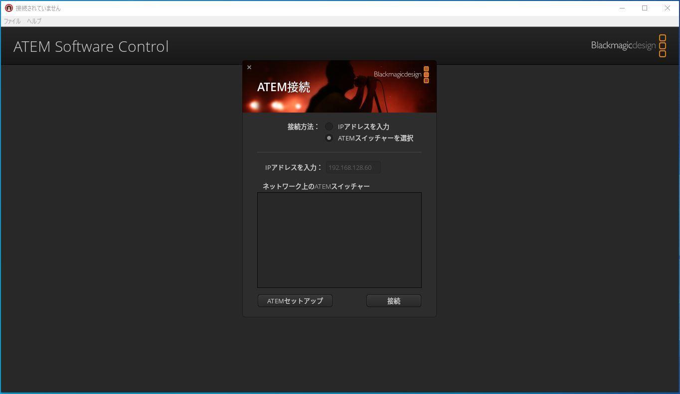 https://blogs.itmedia.co.jp/tani/37063e9bf40a8a81c446bb504631e1fb47f77672.JPG
