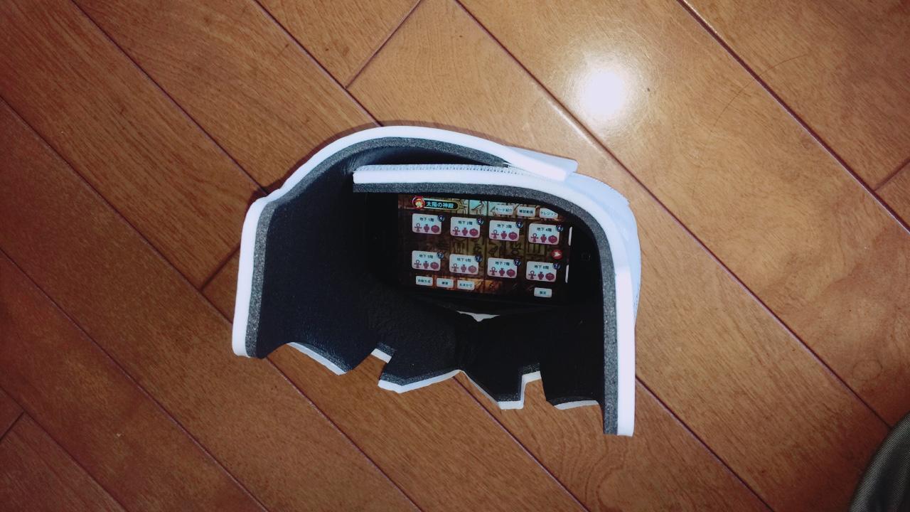http://blogs.itmedia.co.jp/tani/529218495.756639.JPG