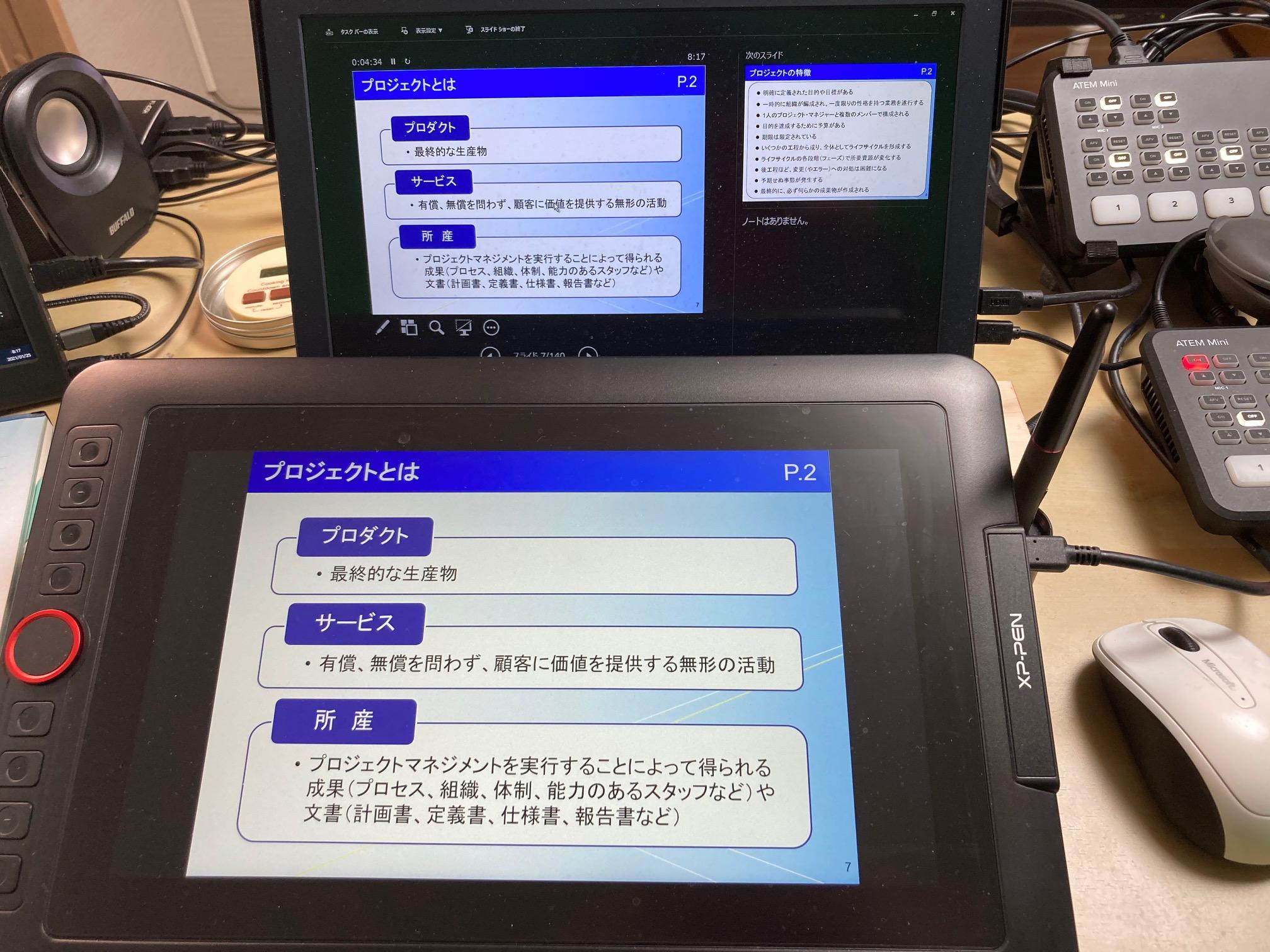 https://blogs.itmedia.co.jp/tani/925572c7d2bb5b54a07a589929f81f432c9ebc0c.jpg