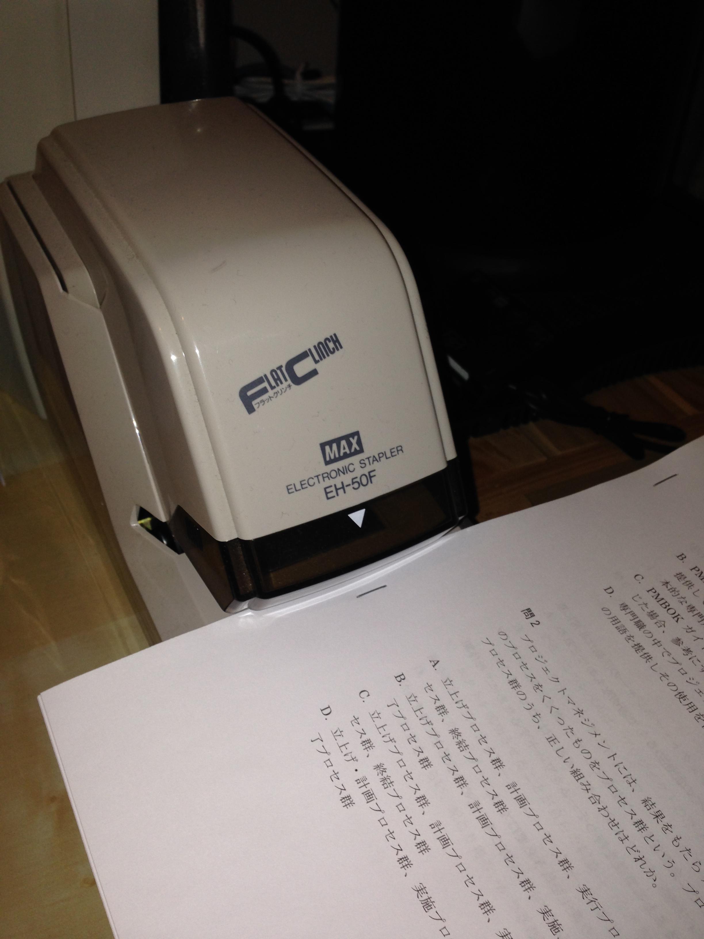 https://blogs.itmedia.co.jp/tani/IMG_1349.JPG