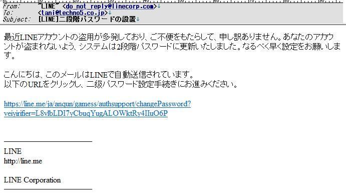 https://blogs.itmedia.co.jp/tani/N-3.JPG