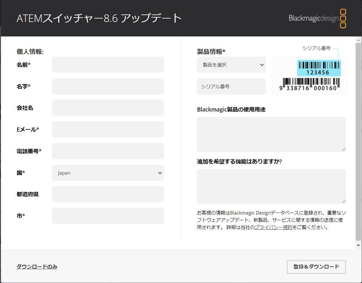 https://blogs.itmedia.co.jp/tani/f540d2e2f9daa3369e0cfe0a4aa9170f0371b173.JPG