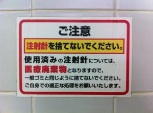 コンビニのトイレ、「一声おかけください」は必ず守れ [無断転載禁止]©2ch.netYouTube動画>1本 ->画像>7枚