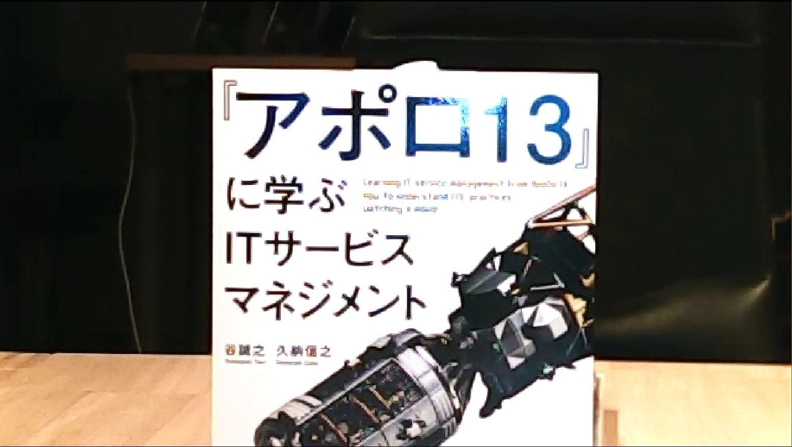 https://blogs.itmedia.co.jp/tani/surico.JPG
