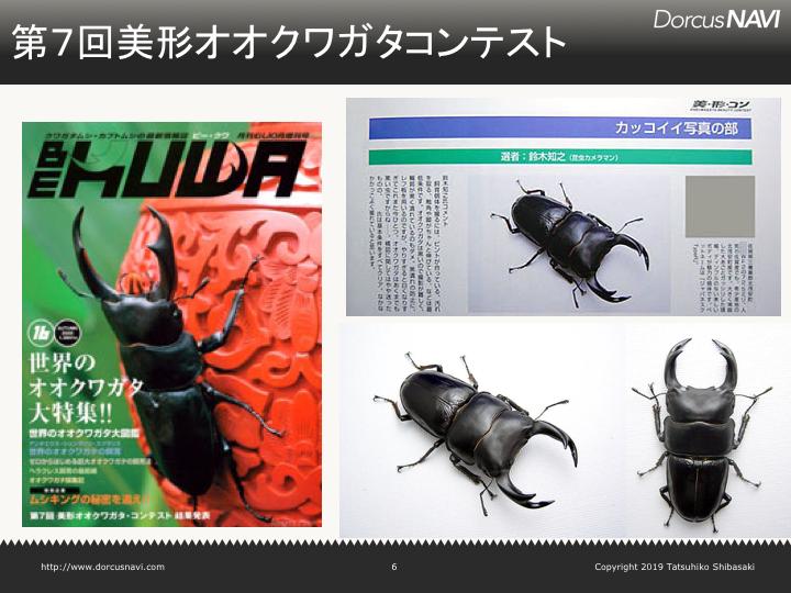 https://blogs.itmedia.co.jp/tatsuhikoshibasaki/2985e179a8fb0bcf23862bcc7099f076021b4a3e.png