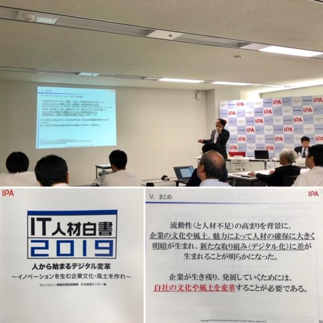 https://blogs.itmedia.co.jp/tatsuhikoshibasaki/f00fefceda5e4eeb108e3247f7fdaa1d4d819651.jpg