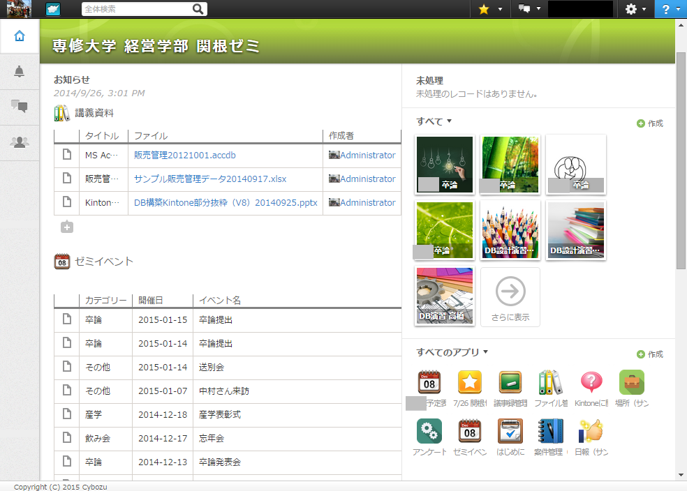 https://blogs.itmedia.co.jp/techneco/WS001558-1.png