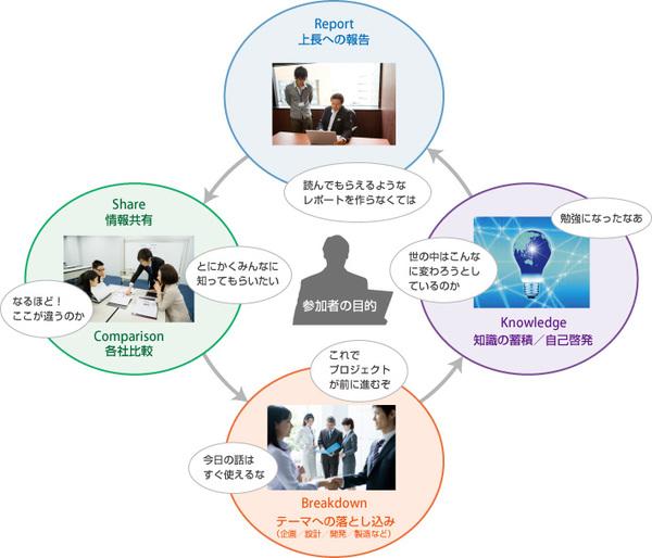 image_02-03.jpg