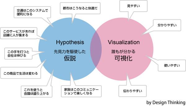 image_09-06.jpg