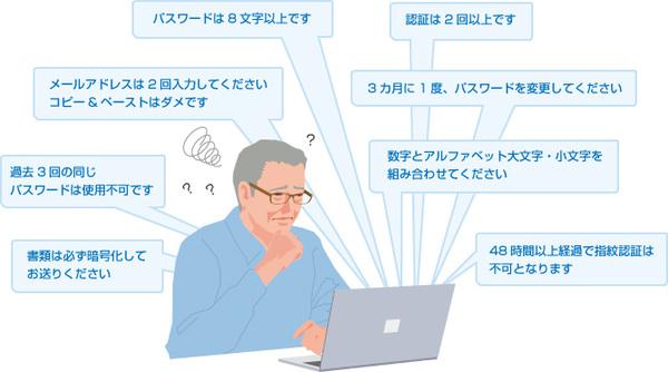 image_11-07.jpg