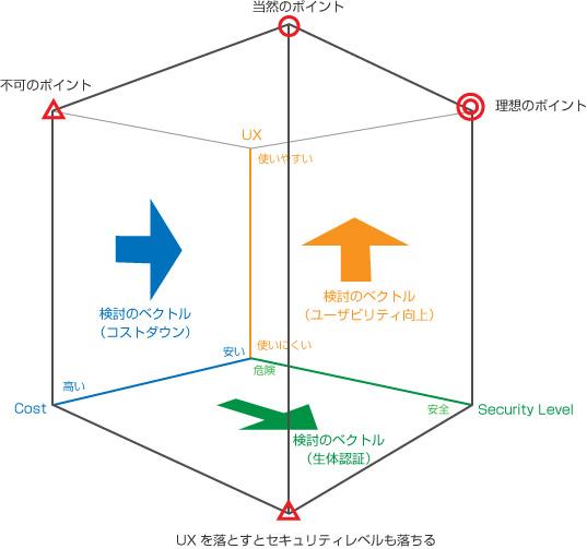 image_11-08.jpg