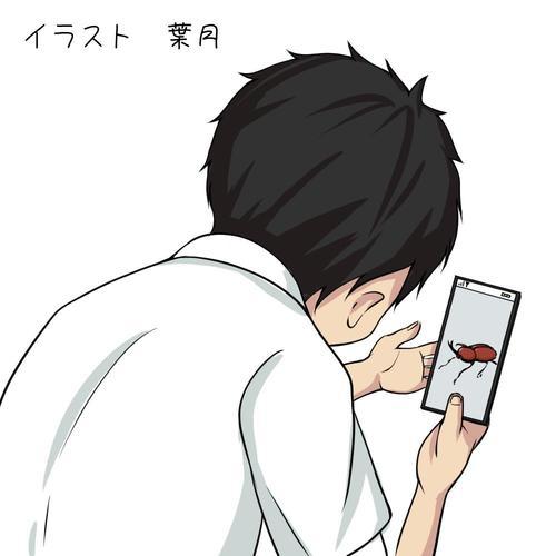 Smartphone_20180828.jpg