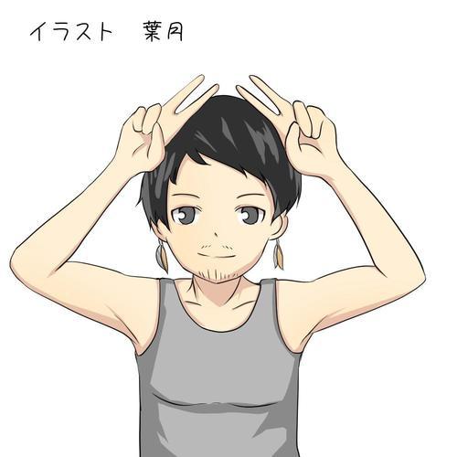 otokonoko_d.jpg