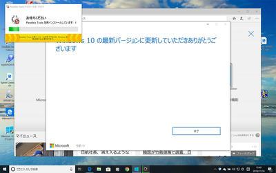ss20181116_134058.jpg