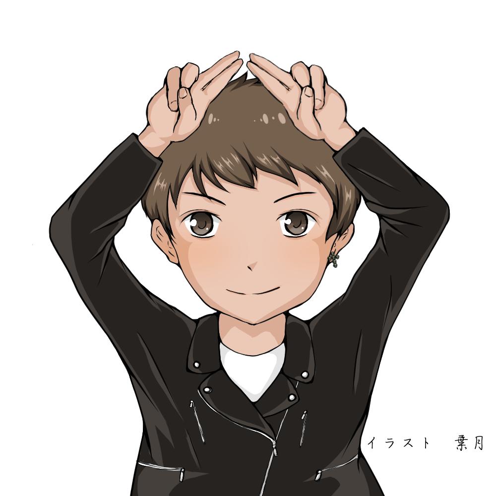 gtomonojyou336 男の子.png