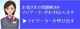 スクリーンショット 2016-03-01 5.34.39.jpg