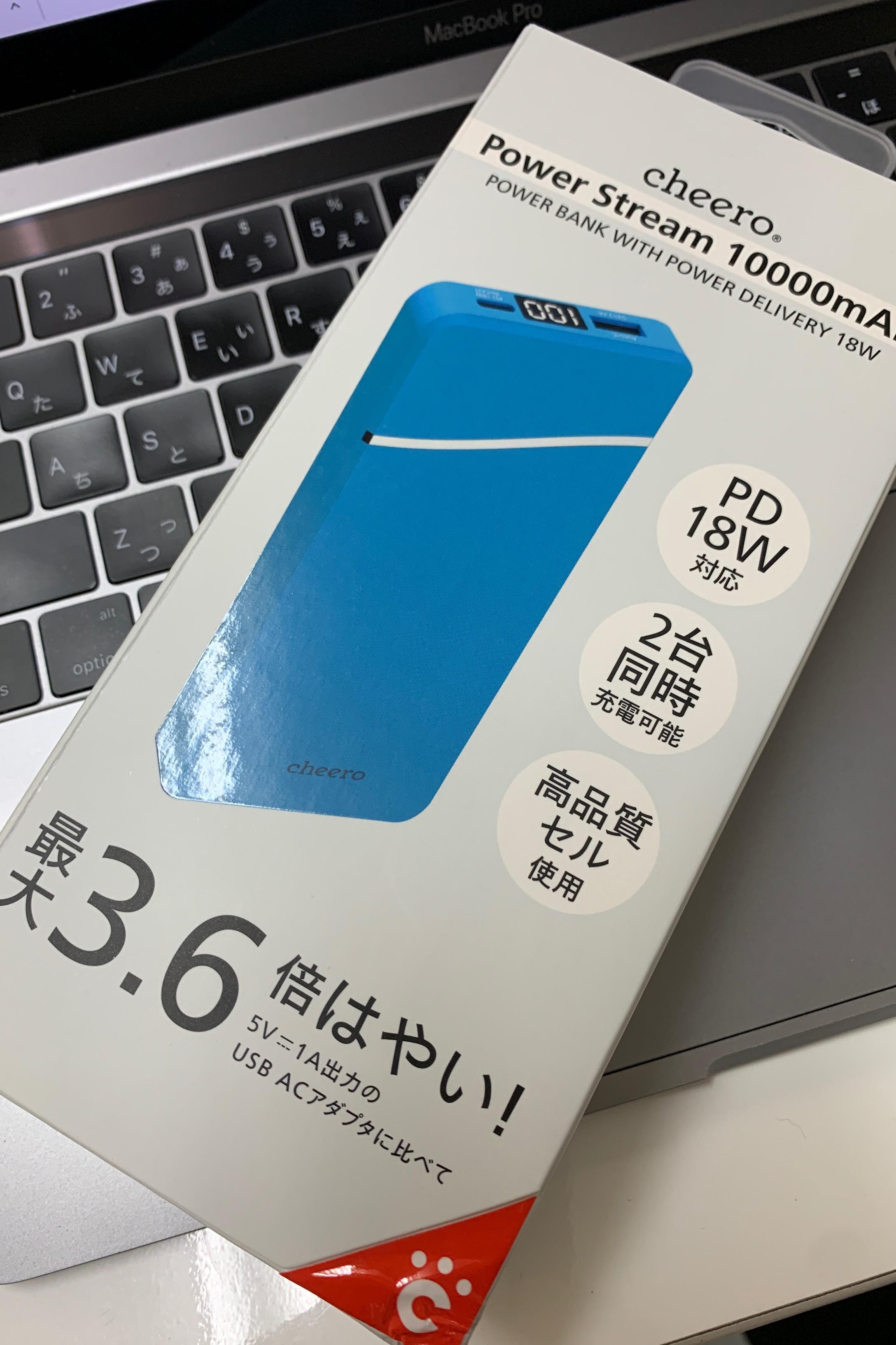 https://blogs.itmedia.co.jp/tooki/IMG_3229.JPG