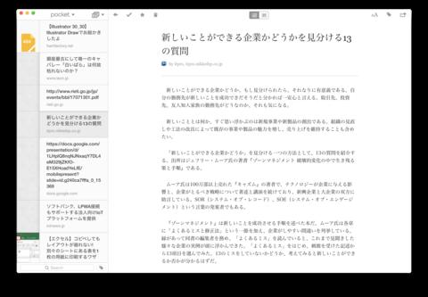 スクリーンショット 2017-09-04 7.51.17.png