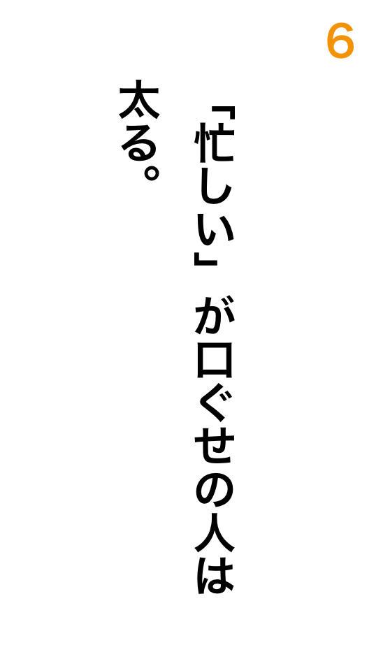 fullsizeoutput_361e.jpeg