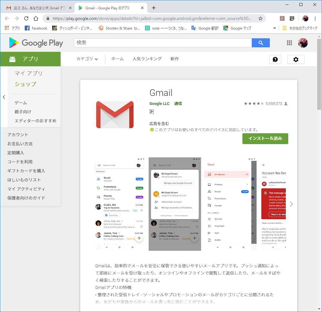 https://blogs.itmedia.co.jp/toppakoh/2019071903.jpg