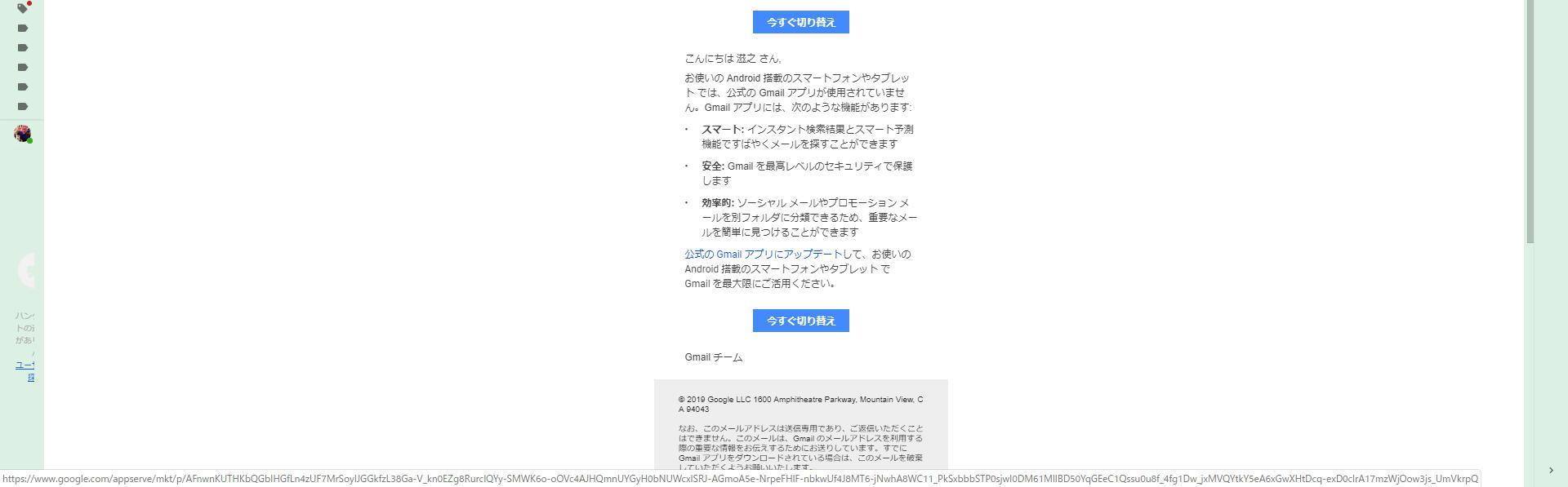 https://blogs.itmedia.co.jp/toppakoh/2019071904.jpg