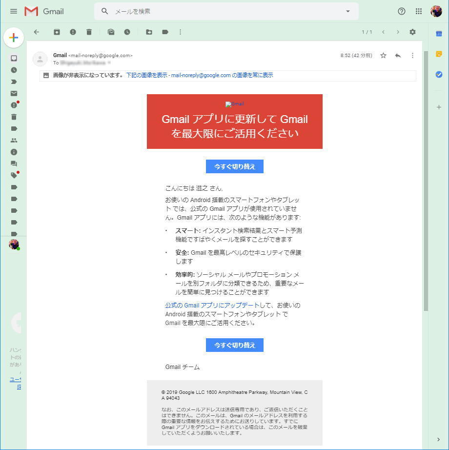 https://blogs.itmedia.co.jp/toppakoh/b87f7b9743ae646a5e3a242f79b3ebbf742fe866.jpg