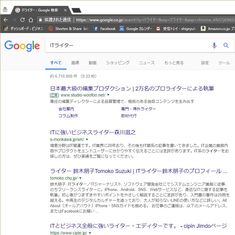 http://blogs.itmedia.co.jp/toppakoh/d2bc13ce59d927cd9e663d9120fe5746588306c6.png