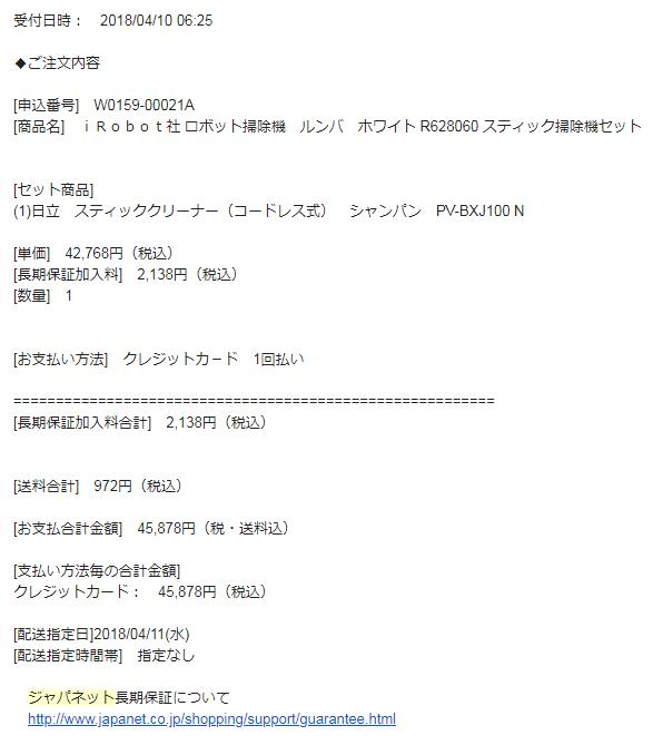 https://blogs.itmedia.co.jp/usrtodev/1b8d619fe3c10e54997355f114bfd627f2500482.png