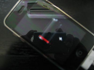 Iphone_energyno