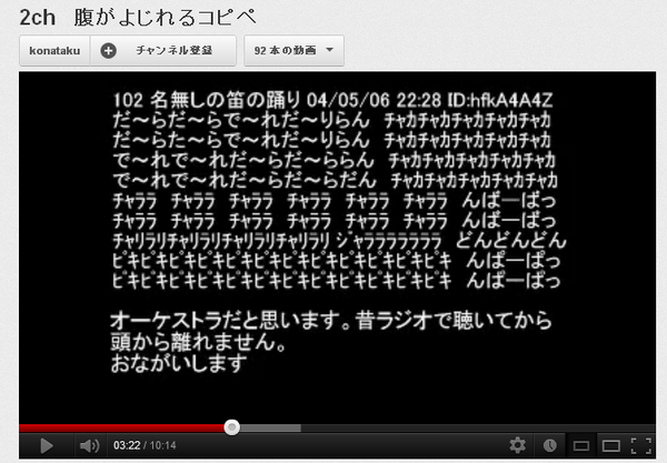 2ch_youtube_2