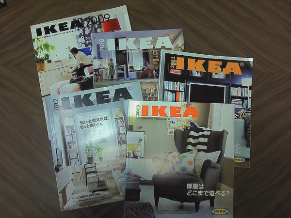 Ikea_catalogue