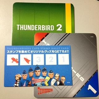 Thunderbird cafe 04