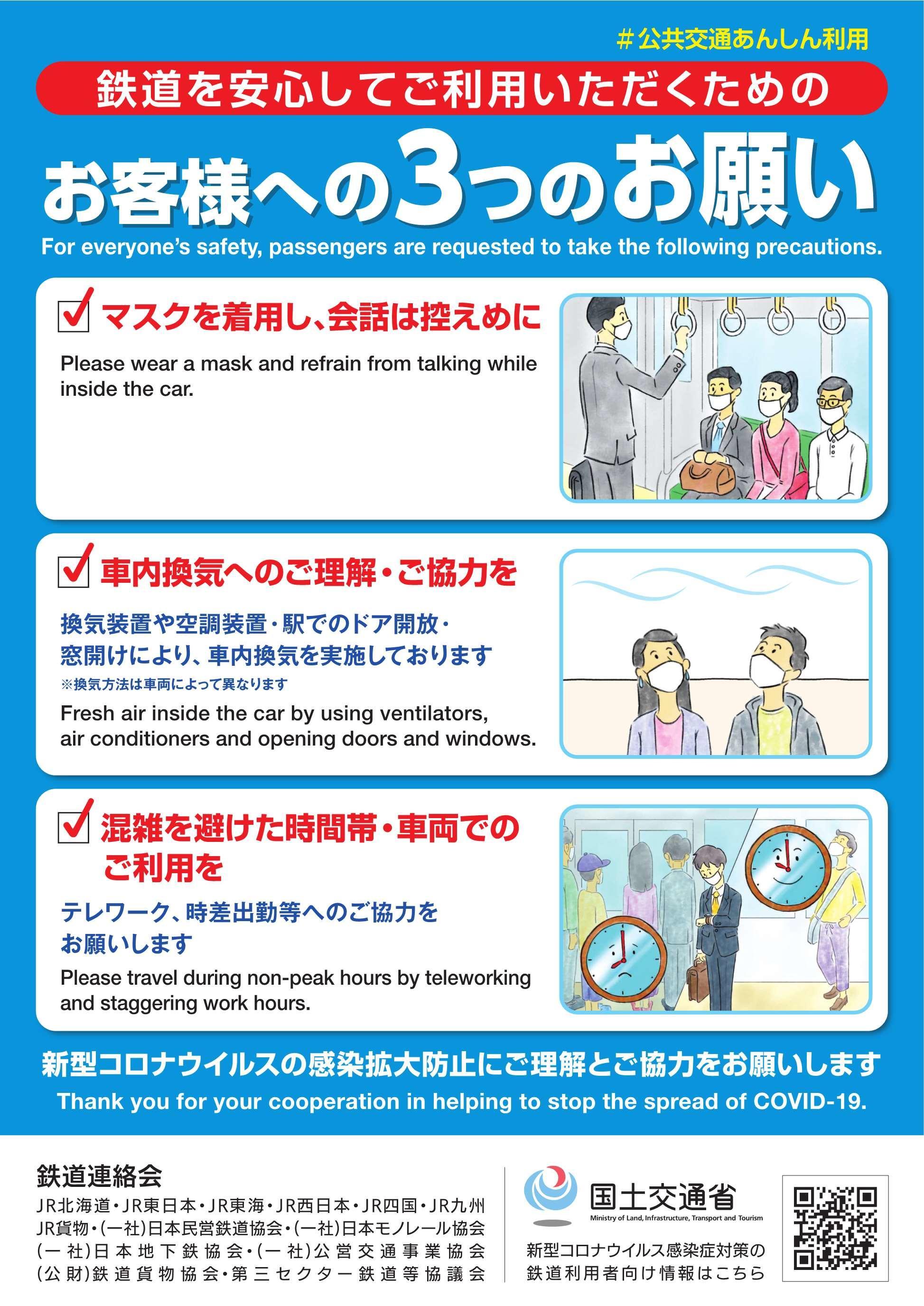 https://blogs.itmedia.co.jp/yasusasaki/001350607.jpg