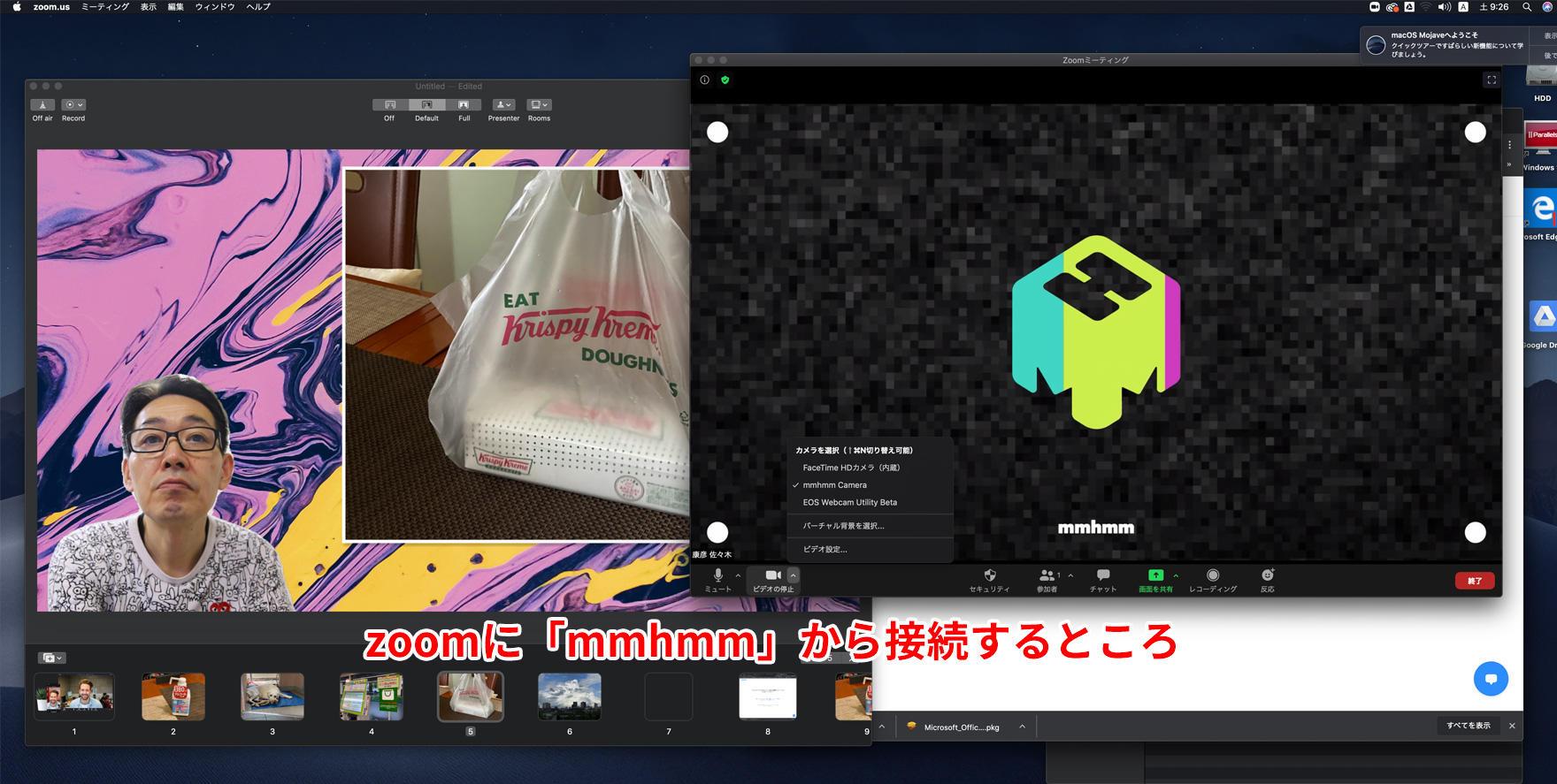 https://blogs.itmedia.co.jp/yasusasaki/147bfa0ee39de1d333117d56f438f1ab550e7937.jpg