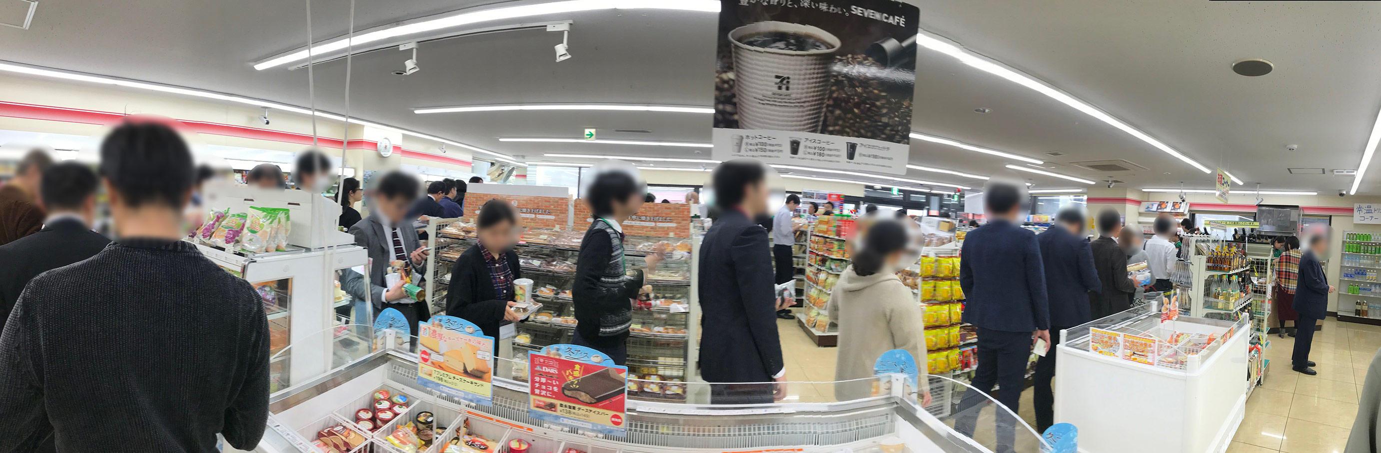 https://blogs.itmedia.co.jp/yasusasaki/IMG_2254.JPG