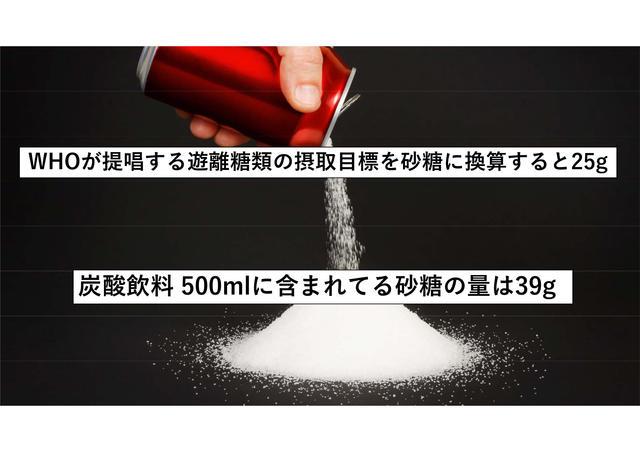 糖質制限-5.jpg