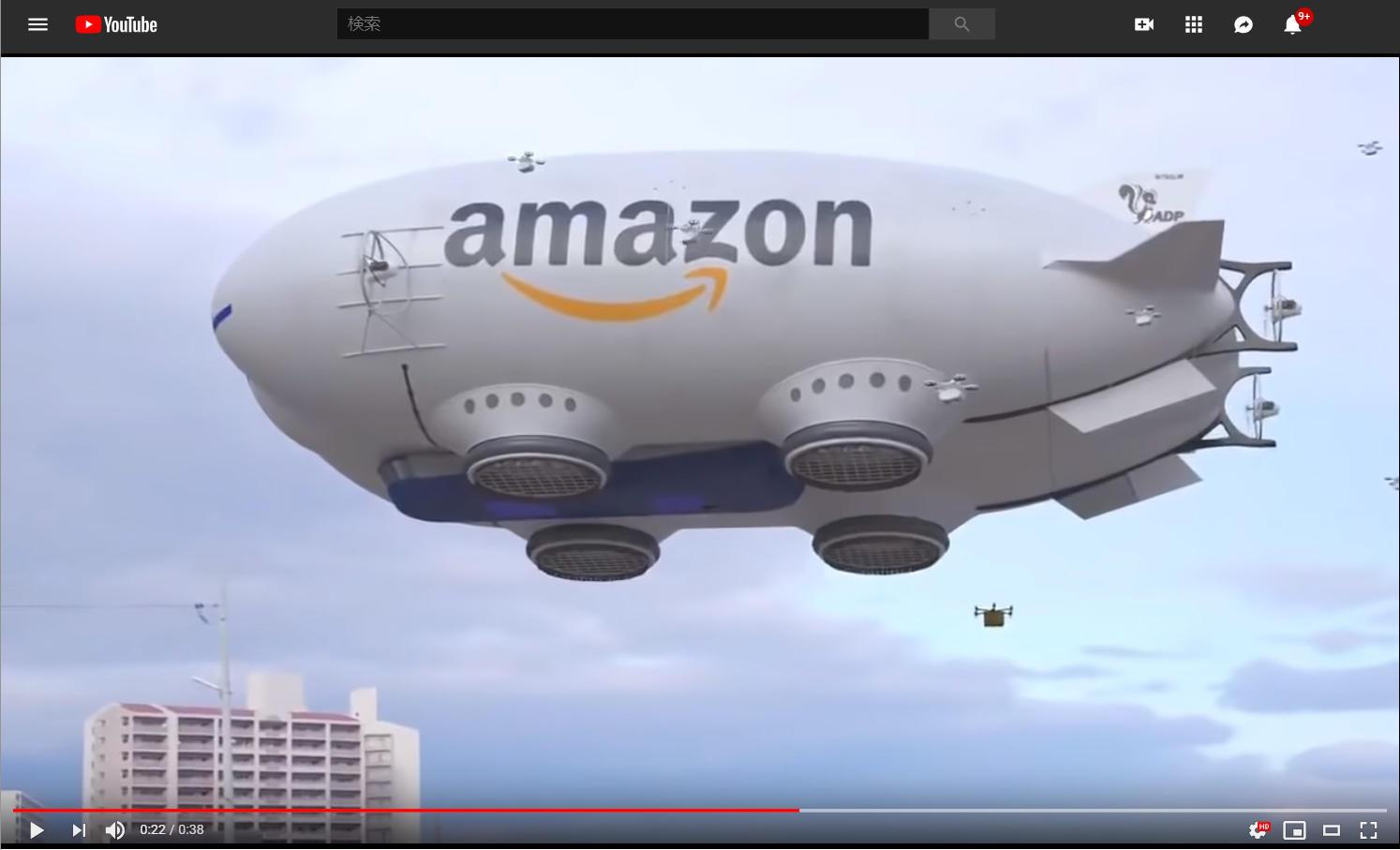 アマゾンの飛行船から発進する宅配ドローン映像に苦笑:平凡でも ...