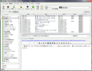 Evernote01