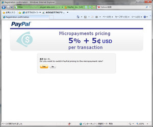 Paypal_micropayments_03