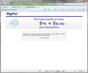 Paypal_micropayments_04