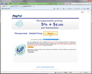 Paypal_micropayments_05